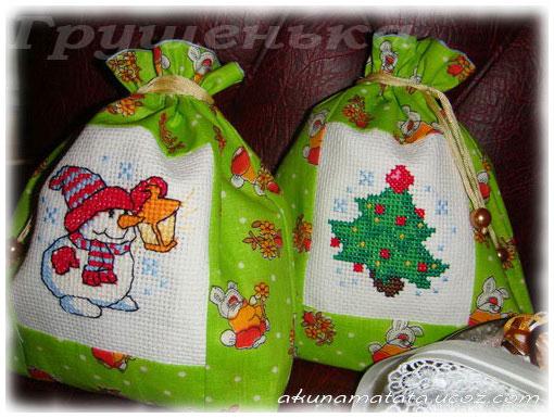 Вышивки для новогодних мешочков