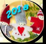 вышивка, авантюракоделие, Новый год