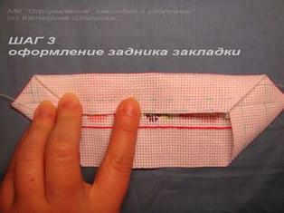 Оформление вышитой закладки